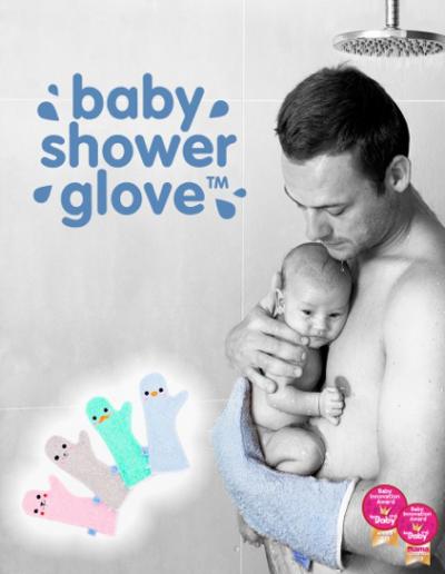 babyshower_front